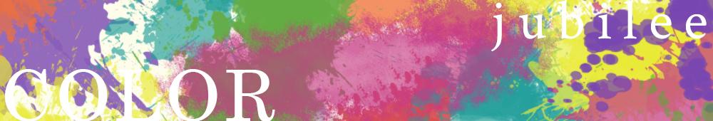 板橋区役所前美容室ジュビリーヘアーのカラーコンセプト